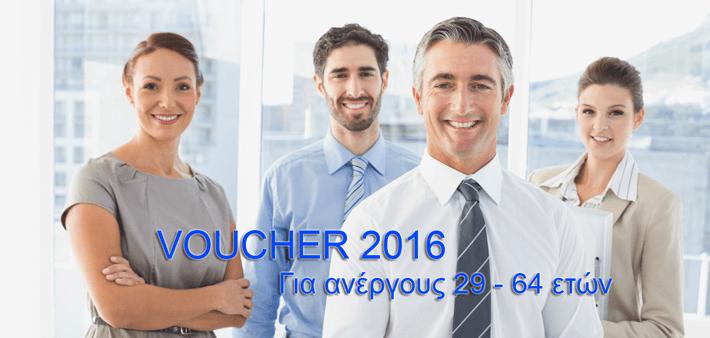 29-64_voucher-min