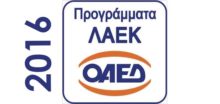 laek2016